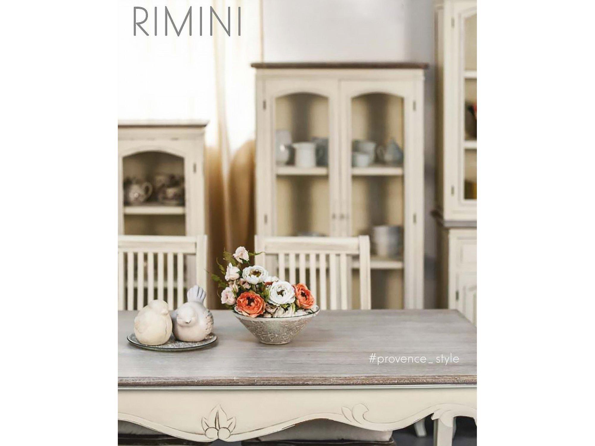 Colectia RIMINI